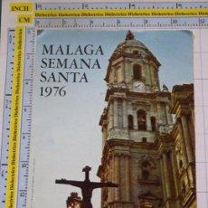 Postales: POSTAL RELIGIOSA SEMANA SANTA. CARTEL DE LA SEMANA SANTA DE MÁLAGA 1976. 0. Lote 96071315