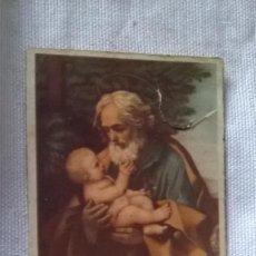 Postales: 30-ESTAMPILLA RELIGIOSA, SAN JOSE Y EL NIÑO. Lote 96078403
