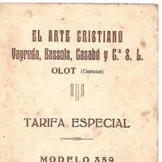 Postales: POSTAL CRISTO REY EL ARTE CRISTIANO VAYREDA BASSOLS CASABO Y CIª OLOT GERONA TARIFA ESPECIAL 1948. Lote 96366571