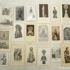 Postales: ESTAMPA. LOTE DE 18 ESTAMPAS MARIANAS .ANTIGUAS Y MODERNAS. Lote 96631915