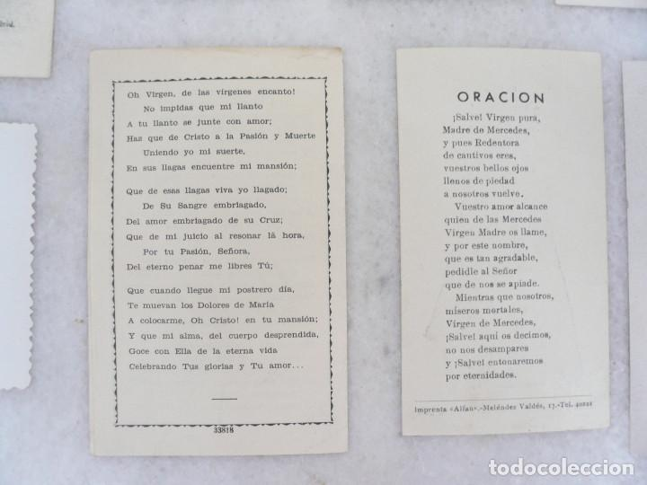Postales: ESTAMPA. LOTE DE 18 ESTAMPAS MARIANAS .ANTIGUAS Y MODERNAS - Foto 18 - 96631915