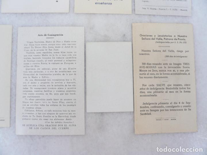 Postales: ESTAMPA. LOTE DE 18 ESTAMPAS MARIANAS .ANTIGUAS Y MODERNAS - Foto 19 - 96631915