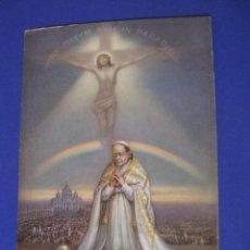 Postales: POSTAL RELIGIOSA. PAPA PIO XI. ITALIA. VATICANO. 1933.. Lote 96632615