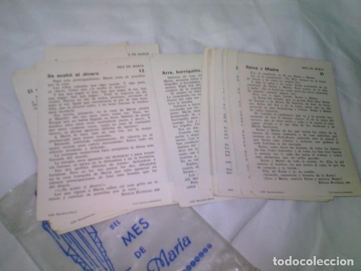 Postales: colección postales Maria - Foto 2 - 96769915