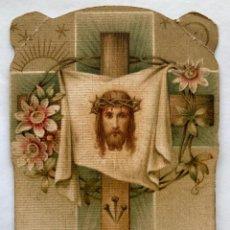 Postales: POSTAL DE LA SANTA FAZ DE JESUCRISTO. Lote 120429711