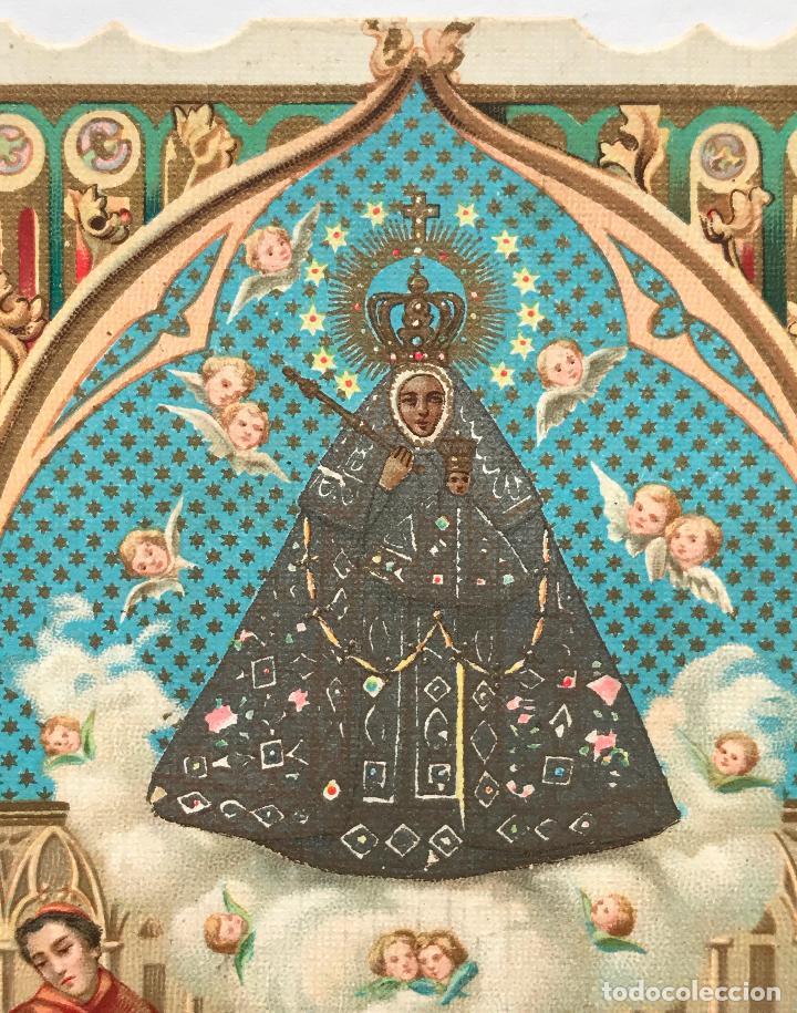 Postales: Postal de Santa María de Guadalupe - Foto 4 - 97732523