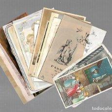 Postales: LOTE DE 25 TARJETAS RELIGIOSAS. VARIAS IMAGENES. VER. Lote 104763918
