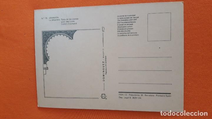 Postales: Lote Postal :Deutsche Post 2007, con medalla Benedictino XVI y otros - Foto 5 - 99089079