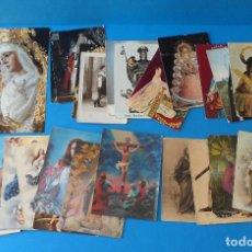 Postales: LOTE DE TARGETAS POSTALES RELIGIOSAS - DIVERSAS ÉPOCAS Y TAMAÑOS - NACIONALES Y EXTRANJERAS. Lote 99551883