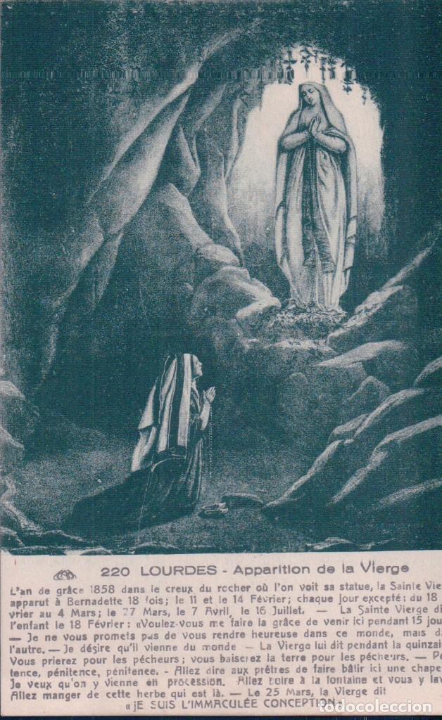 POSTAL DE LA APARICION DE LA VIRGEN DE LOURDES - INMACULADA CONCEPCION (Postales - Postales Temáticas - Religiosas y Recordatorios)