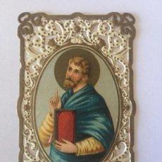 Cartes Postales: ESTAMPA RELIGIOSA TROQUELADA SANTO TOMÁS. PUBLICIDAD CHOCOLATES VDA. DE LOZANO. . Lote 99888435