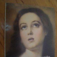 Postales: RECORDATORIO CONSAGRACION AL CORAZON INMACULADO DE MARIA. Lote 100228547