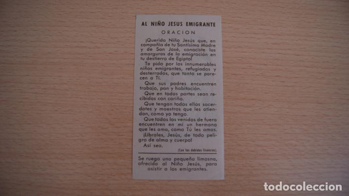 Postales: Estampa Estampita Jesús Emigrante - Foto 2 - 100455083