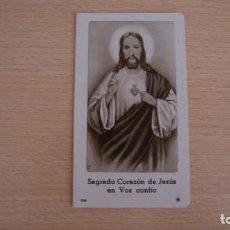 Postales: ESTAMPA ESTAMPITA SAGRADO CORAZÓN DE JESÚS EN VOS CONFÍO. Lote 100455203
