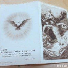Postales: ESTAMPA RELIGIOSA PRECES AL ESPÍRITU SANTO. Lote 100524875