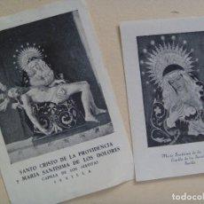Postales: SEMANA SANTA DE SEVILLA : LOTE 2 ESTAMPAS VIRGEN DE LOS DOLORES , LOS SERVITAS. AÑOS 50. Lote 147584094