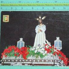Postales: POSTAL RELIGIOSA SEMANA SANTA. AÑO 1975. MÁLAGA, NUESTRO PADRE JESÚS CAUTIVO. 1245. Lote 102276931