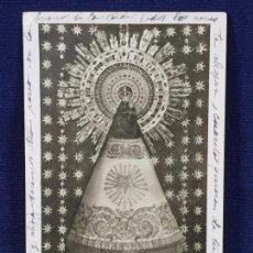 Postales: POSTAL ZARAGOZA NA SRA DEL PILAR DEST CAPITAN REGTO CORDOBA 10 TETUAN. Lote 102551935