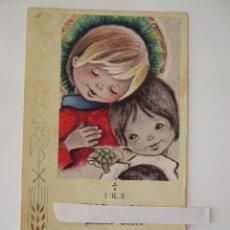 Postales: ESTAMPA RECORDATORIO COMUNION - 1970 - MALAGA. Lote 103192107
