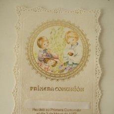 Postales: ESTAMPA RECORDATORIO COMUNION - 1987 - MALAGA . Lote 103199391