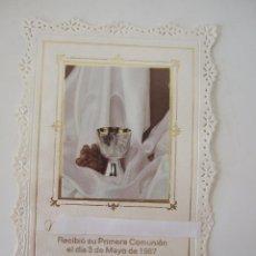 Postales: ESTAMPA RECORDATORIO COMUNION - 1987 - MALAGA . Lote 103199783