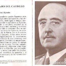 Postales: D E P FRANCISCO FRANCO BAHAMONDE FUNDACION NACIONAL FRANCISCO FRANCO AÑO 1983. Lote 103684591