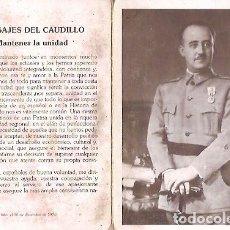 Postales: D E P FRANCISCO FRANCO BAHAMONDE FUNDACION NACIONAL FRANCISCO FRANCO AÑO 1992. Lote 103684647