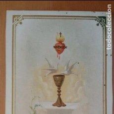 Postales: ANTIGUA ESTAMPA RELIGIOSA DEL SAGRADO CORAZÓN . Lote 103823791