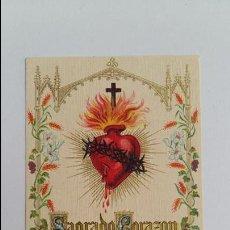Postales: TARJETA SAGRADO CORAZON DE JESUS EN VOS CONFIO. . Lote 104262855
