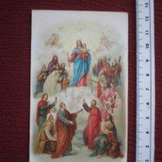 Postales: ANTIGUA ESTAMPA LITOGRAFICA ATRAS ORACION A SAN BERNARDO, PIO IX 1846 LAS DE LAS FOTOS. Lote 104303811