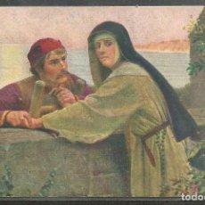 Postales: TARJETA POSTAL ANTIGUA RELIGIOSA - 14 X 9 CM. - CIRCULADA 1918 -. Lote 104315003