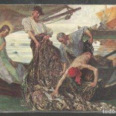 Postales: ANTIGUA TARJETA POSTAL RELIGIOSA - 14 X 9 CM. - CIRCULADA 1918 -. Lote 104315243