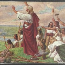 Postales: ANTIGUA TARJETA POSTAL RELIGIOSA - 14 X 9 CM. - CIRCULADA 1914 -. Lote 104315563