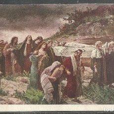 Postales: ANTIGUA TARJETA POSTAL RELIGIOSA - 14 X 9 CM. - CIRCULADA 1922 -. Lote 104316587