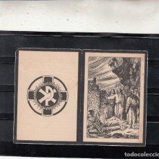 Postales - RECORDATORIO DEFUNCION. EXTERIOR E INTERIOR - 104358291