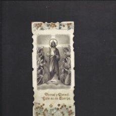 Postales: ESTAMPA RELIGIOSA O RECORDATORIO.. Lote 104405383