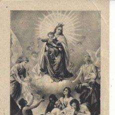 Postales: ESTAMPA RELIGIOSA VIRGEN DEL CARMEN. Lote 104716467
