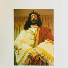 Postales: SEMANA SANTA ZARAGOZA. ESTAMPA COFRADÍA JESÚS DE LA HUMILLACIÓN. ED. SICILIA, 1993. Lote 106043331
