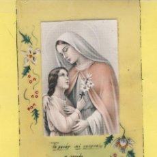 Postales: ESTAMPA COLLAGE ,VEGETAL DIBUJO A MANO CANTOS DORADOS VER DOR OES 217. Lote 106172271