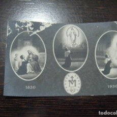 Postales: JML RELIGION FOTOGRAFIA 1830 - 1930 IMAGEN VIRGEN, AVISTAMIENTO, APARICION VIRGEN. 10X6 CM. VER FOTO. Lote 106561779