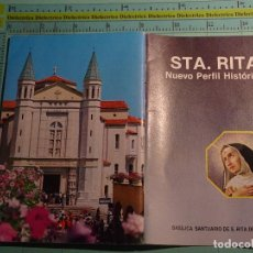 Postales: RECORDATORIO RELIGIOSO. 32 PÁGINAS. NUEVO PERFIL HISTÓRICO DE SANTA RITA DE CASIA. Lote 106650379