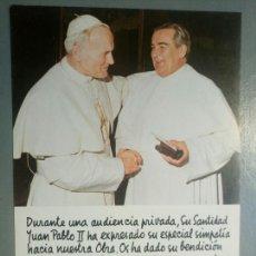 Postales: POSTAL ESTAMPA PAPA JUAN PABLO II. Lote 106847766