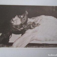 Postales: POSTAL SANTISIMO CRISTO DE LA EXPIRACION - CACHORRO - SEVILLA - MOURE 11. Lote 107304675