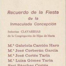 Postales: ESTAMPA RECUERDO FIESTA INMACULADA CHESTE 1980 - C-35. Lote 107790963