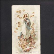 Postales: ESTAMPA RELIGIOSA, RECORDATORIO , ETC. . Lote 108364231