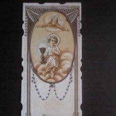 Postales: ESTAMPA RELIGIOSA O RECORDATORIO, ESTILO MODERNISTA, LIRIA, 1940. Lote 108679927