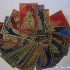 Postales: LOTE 35 ESTAMPAS DE CELULOIDE -SANTOS Y SANTAS -CHOCOLATE EVARISTO JUNCOSA -VER FOTOS -(E-930). Lote 109033019
