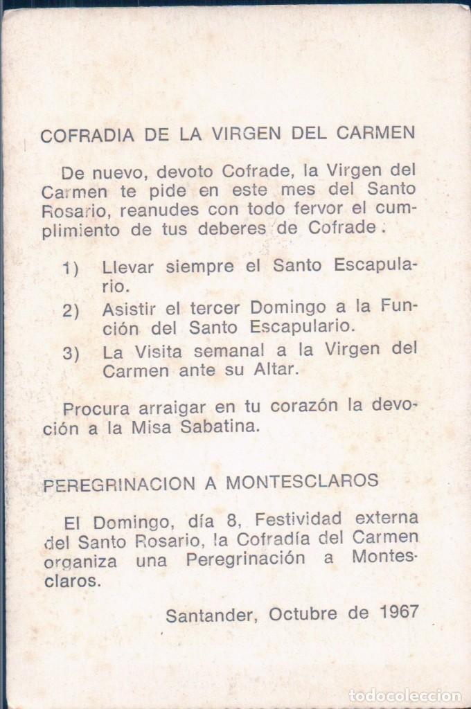 Postales: ESTAMPA INMACULADA CONCEPCION - MURILLO - Foto 2 - 109450511
