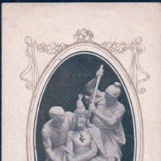 Postales: ESTAMPA DIPTICO CORAZON DE JESUS - 100 DIAS DE INDULGENCIA - TIPOGRAFIA CATOLICA PINO. Lote 109451819