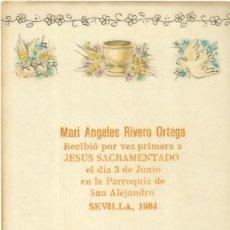 Postales: * Y362 - RECORDATORIO DE PRIMERA COMUNION - SEVILLA 1984. Lote 110078683